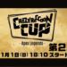 第2回 CrazyRaccoon Cup Apex Legends (クレイジーラクーンカップ) 開催。人気インフルエンサーが集う夢の大会【Apex】